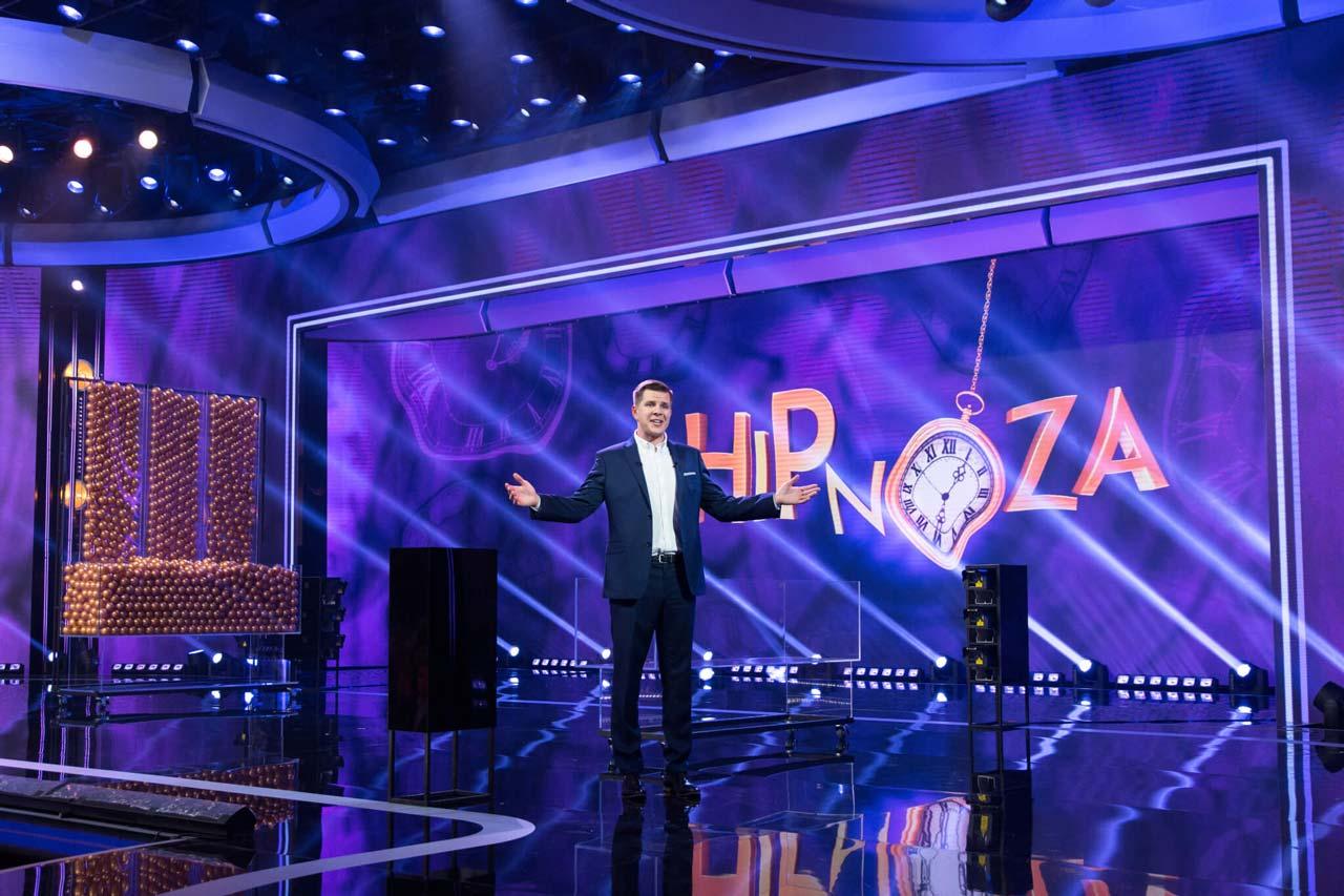 HIPNOZA – nowy program TVN już niedługo!